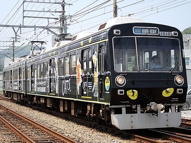 静岡鉄道静岡清水線