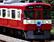 西武RED LUCKY TRAIN
