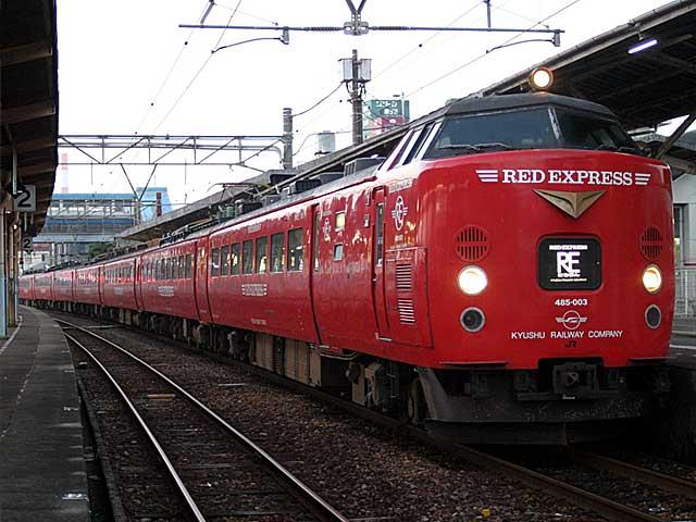 L 485 21