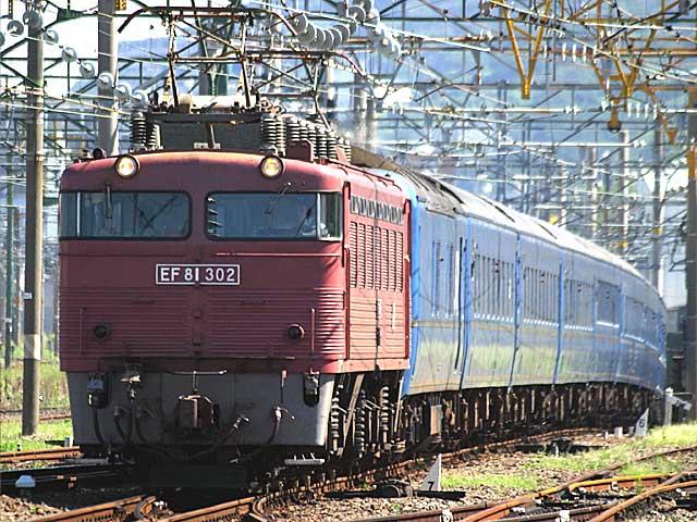 寝台特急富士 | EF81型300番台《ローズピンク》 | 門司 | とれぱ21 | 鉄道総合情報サイト