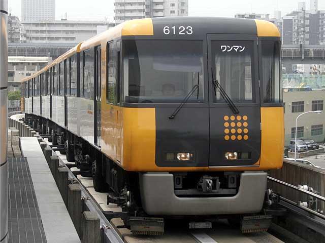 広島高速交通6000系電車