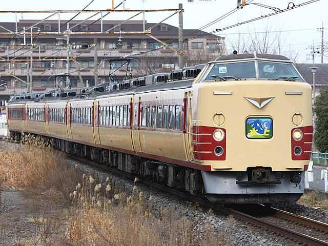 特急水上98号   183系《国鉄色》   行田   とれぱ21   鉄道総合情報サイト
