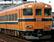 近畿日本鉄道