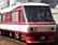 西日本鉄道